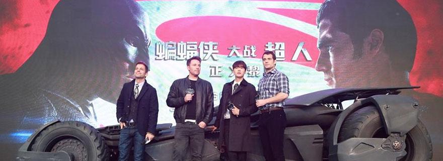 BVS_Beijing